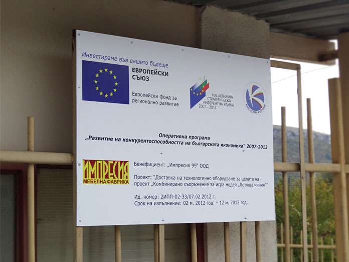 Plate Europian program
